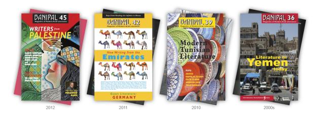 Banpial cover image